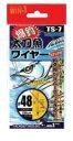 カツイチ(KATSUICHI) タチウオ TS-7 太刀魚ワイヤー