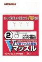 樂天商城 - 【5枚セット】カツイチ(KATSUICHI) 背鈎 Vマッスル (kset0471)