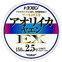 【50%OFF】東レ(TORAY) ナイロン トヨフロン アオリイカ ヤエンEX 150m (1.5〜3号)