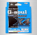 YGK よつあみ PEライン G-soul スーパージグマン X4 1.5号 25lb 200m (Y-Game)