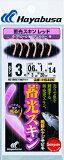 ハヤブサ(Hayabusa)サビキ 【HS-400】小アジ専科 堤防小アジ五目 レッド 3?10号 fs04gm 【メール便発送可】