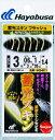 ハヤブサ(Hayabusa)サビキ 【HS-401】小アジ専科 堤防小アジ五目 フラッシュ 3〜10号 fs04gm 【メール便発送可】  (SBK)