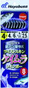 樂天商城 - ハヤブサ(Hayabusa)サビキ 【SS-206】一押しサビキ 関アジ関サバ ツイストケイムラレインボー 4〜5号 fs04gm (SBK)