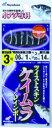 ハヤブサ(Hayabusa)サビキ 【HS-303】小アジ専科 ツイストケイムラレインボー 3〜10号 fs04gm 【メール便発送可】  (SBK)