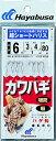 ハヤブサ(Hayabusa) その他仕掛 HD200 カワハギ 超ショートハリス ハゲ鈎 3-6号 fs04gm
