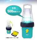 ハピソン(Hapyson)集魚灯乾電池式LED水中集魚灯YF-500(単1電池4個使用)