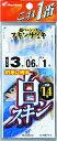 ハヤブサ(Hayabusa)サビキ 【HS-711】これ一番 白スキンサビキ 6本鈎 3〜10号 【メール便発送可】  (SBK)