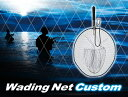 【GM】ゴールデンミーン ランディングネット ウェーディングネットカスタム(Wading Net Custom) ガンメタ【大型商品160】