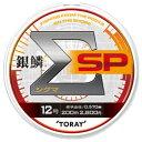 【70%OFF】東レ(TORAY) ナイロン 銀鱗 ΣSP 200m 10号