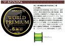 東亜ストリング(TOA) レグロン ワールドプレミアム ナイロン 600m ボビン巻き 6号