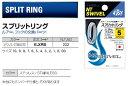 NTスイベル スプリットリング ステンレス (00〜10)