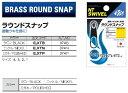 NTスイベル ラウンドスナップ ニッケル (1〜4)