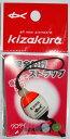 キザクラ(Kizakura) 安全釣行ストラップ  (kiza-D)