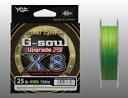 YGK よつあみ PEライン G-soul X8 UPGRADE 150m 25LB(1.2号)(Y-LGame)