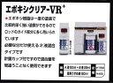 樂天商城 - アクセル(ACCEL) エポキシクリアーVR+ 専用うすめ液