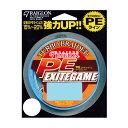 トアルソン(RAIGLON) レグロンPE エキサイトゲーム【PE】 200m(4本編) 5号 29.6/65lb/kg(MAX) グリーン