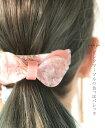 ピンクべっ甲の色っぽバレッタ11月22日22時販売新作(メール便不可)