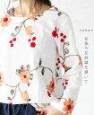 ☆☆【再入荷♪6月8日22時より】(ホワイト)彷徨う花刺繍を導いてトップス/花柄◇◇◆◆ caw