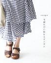 7/17 22時から 残りわずか**木漏れ日に揺れるギンガムスカート(メール便不可)cawaii sanpo レディース かわいい 切り替え フレア