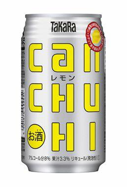 ★2ケースで送料無料!★タカラ 缶チューハイレモン 350ml24本入り