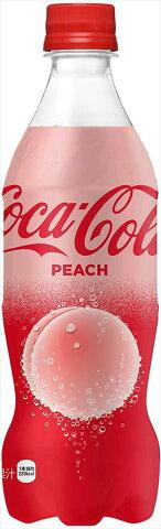 コカ・コーラ ピーチ 500mlPET x 24本入【送料無料・数量限定】 コカ・コーラ 炭酸 ソフトドリンク カフェイン ペットボトル  ピーチ