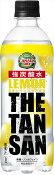 【期間限定】カナダドライザ・タンサン・レモン 490mlPET x 24本入【送料無料】 カナダドライ 炭酸 ソフトドリンク レモン ペットボトル  コカコーラ