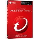 トレンドマイクロ ウイルスバスター クラウド 3年版 3台 同時購入版 セキュリティソフト ウイルス対策 Trend Micro