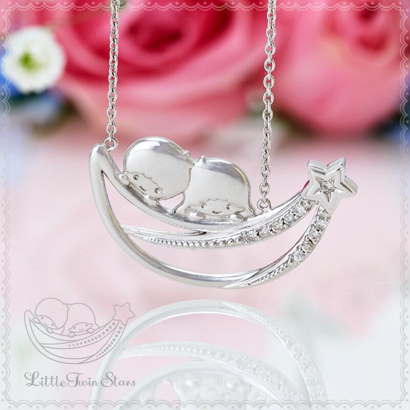 リトルツインスターズ 10ダイアモンド ペンダントの商品画像
