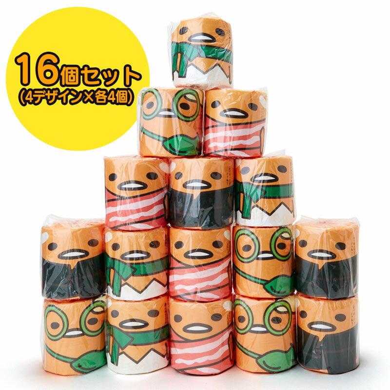 ぐでたま トイレットペーパーセット16個セット(4デザイン×各4個)...:sanrio:10035941