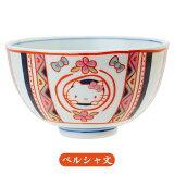ハローキティ 九谷焼茶碗(ペルシャ文)