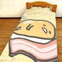 ぐでたま 綿毛布