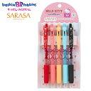 ハローキティ ノック式ジェルボールペン【SARASA CLIP】5色セット(サーティワン アイスクリーム)