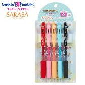 シナモロール ノック式ジェルボールペン【SARASA CLIP】5色セット(サーティワン アイスクリーム)