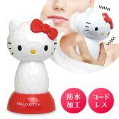 ハローキティ 電動洗顔ブラシ(ホワイト)