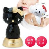 ハローキティ 電動洗顔ブラシ(ブラック)