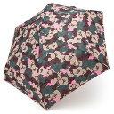 ハローキティ 折りたたみ傘(カモフラ)