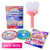 サンリオピューロランド25周年記念パレード ミラクルギフトパレード【DVD-BOX】