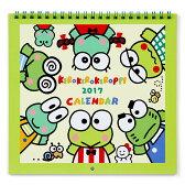 けろけろけろっぴ ウォールカレンダーM 2017