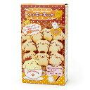 ポムポムプリン 簡単キャラクター形クッキーキット