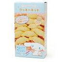 シナモロール 簡単フェイス形クッキーキット