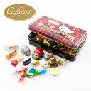 ハローキティ×CAFFAREL(カファレル) スペシャルコラボ缶入りギフトセット