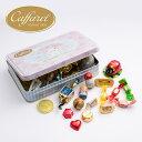 マイメロディ×CAFFAREL(カファレル) スペシャルコラボ缶入りギフトセット
