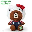 LINE FRIENDS & ハローキティ ぬいぐるみ(ブラウン なりきりフレンズ)