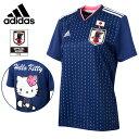 ハローキティ adidas サッカー日本代表ホームレプリカユニフォーム半袖(なでしこジャパン)