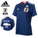 シナモロール adidas サッカー日本代表ホームレプリカユニフォーム半袖(なでしこジャパン)
