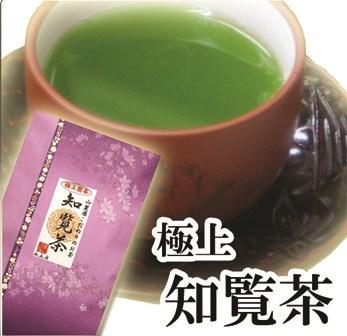 2018年 極上知覧茶 100g 【煎茶】【お茶】【日本茶】【知覧茶/新茶】【お歳暮ギフト対応可】