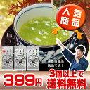 お茶 熊本ぐり茶 一番摘み 100g 3個以上で送料無料!