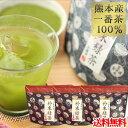 粉末緑茶 粉末煎茶 粉末茶 50g×3個セット 熊本産 石臼でじっくり挽いています。パウダー 粉茶 ギフト プレゼント 冷茶 水出し茶 お茶 ..