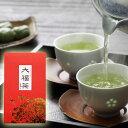 大福茶 100g お歳暮 お年賀 お正月用のおいしいお茶