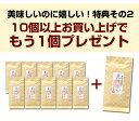 お茶/鹿児島茶  荒づくり さえみどり 100g 2016...